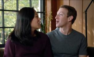 """סערת פייסבוק ודבריו של צוקרברג (צילום: מתוך """"חדשות הבוקר"""" , קשת 12)"""