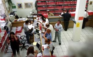 משרדי ההוצאה לפועל ארכיון (צילום: פלאש 90)