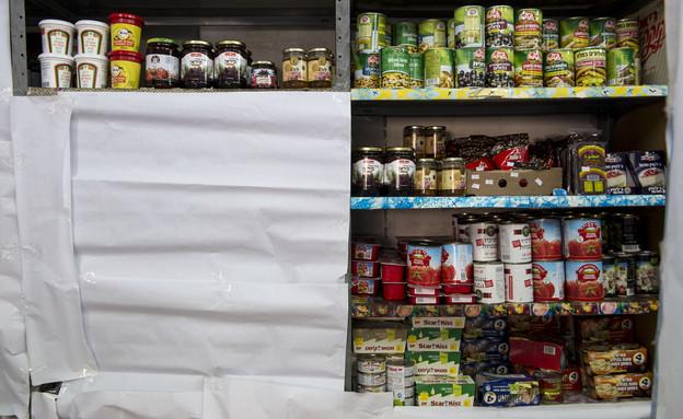מדפי חמץ מוסתרים בסופרמרקט בירושלים (2015) (צילום: דניאל שטרית/פלאש 90)