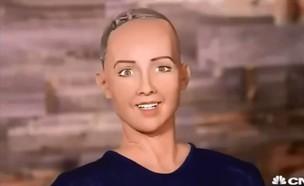 סופיה הרובוט (צילום: Youtube/Can Dide)
