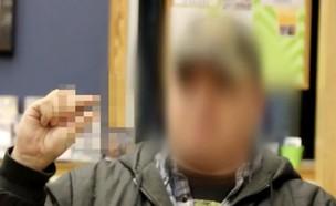 גלולת הפלא (צילום: Youtube/ApexTV)