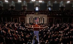 """""""יעיד תוך מספר שבועות"""", הקונגרס האמריקני (צילום: רויטרס)"""