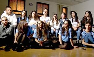 מכת הכיתה (צילום: חדשות 2)