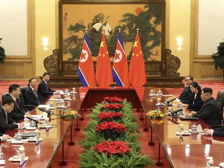 ביקור בן 4 ימים, משלחת צפון קוריאה (צילום: AP)