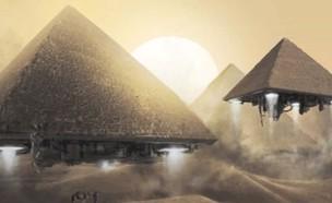 פירמידת חייזרים (צילום: Youtube/Unexplained Mysteries)