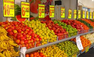 מחירי ירקות בחנות בישראל (צילום: kateafter | Shutterstock.com )