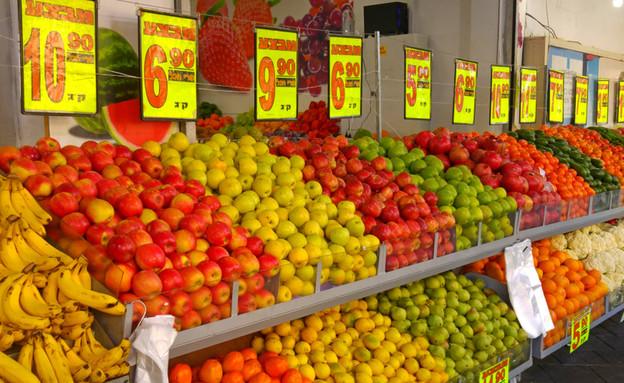מחירי ירקות בחנות בישראל