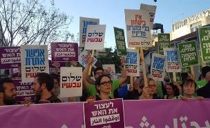 500 מפגינים בתל אביב, הערב (צילום: יניב שחם, שלום עכשיו)