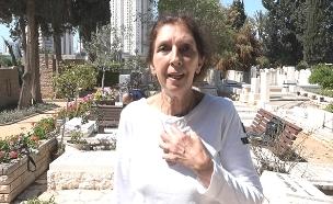 """נינט, אמו של שון מונדשיין ז""""ל שקברו הושחת (צילום: חדשות 2)"""