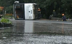 זירת התאונה ברומניה (צילום: אדוארד פסקו)