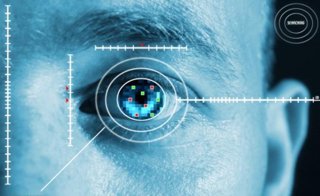 עין (צילום: אימג'בנק / Thinkstock)