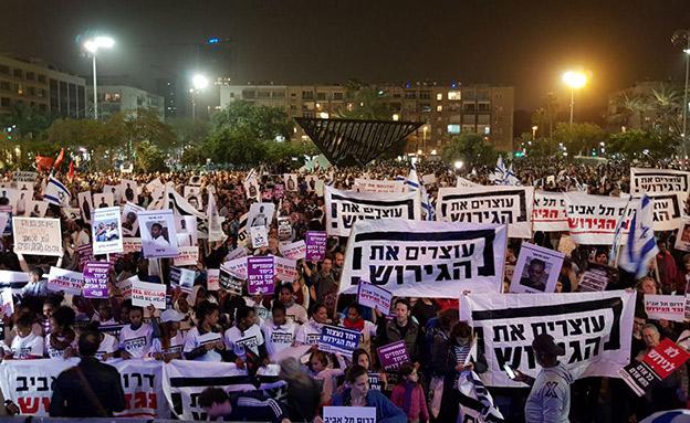 מחאה נגד הגירוש בכיכר רבין (צילום: החדשות)