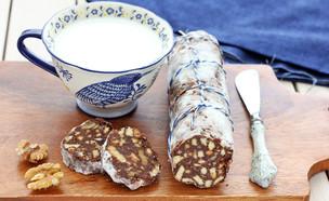 נקניק שוקולד לפסח (צילום: ענבל לביא, אוכל טוב)