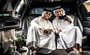 נסכיכים סעודיים (צילום: shutterstock | oneinchpunch)