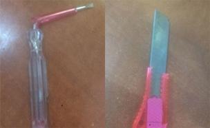 הסכין שנמצאה על גופו של החשוד (צילום: דוברות המשטרה)
