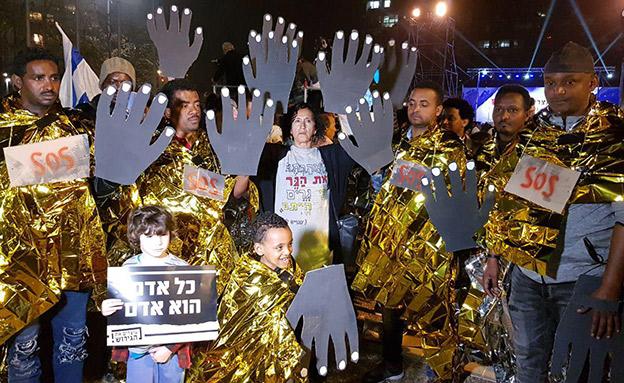 המחאה נגד גירוש הפליטים (ארכיון) (צילום: החדשות)