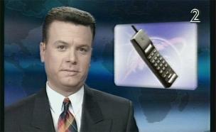 צפו: הדיווחים הטכנולוגים (צילום: החדשות)