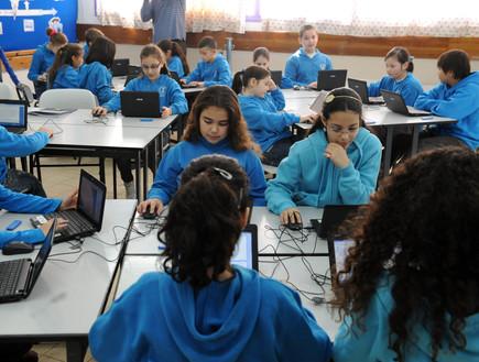 """ילדים בבית ספר בנצרת עלית (צילום: משה מילנר, לע""""מ)"""