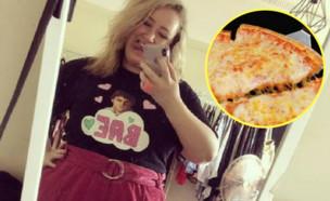 פיצה האט יצאו חמודים (צילום: Rosie Waterland, טוויטר)