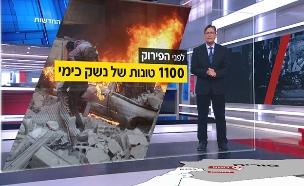 כיצד נמשכות המתקפות? ערד ניר מסביר (צילום: החדשות)
