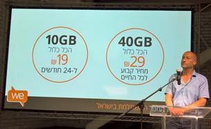 """מנכ""""ל אקספון, יעקב נדבורני, מציג את מחירי We4G (צילום: יאיר מור, NEXTER)"""