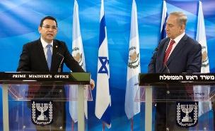 נתניהו ונשיא גואטמלה מוראלס (צילום: רויטרס)