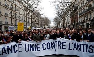 צעדה נגד אנטישמיות בפריז בחודש שעבר (צילום: רויטרס)