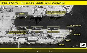 צילומי הלווין מסוריה (צילום: ImageSat International)