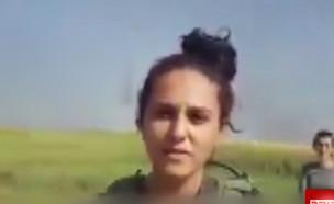 """פעילת שמאל לחיילים: """"אתם צבא הטרור"""" (צילום: מתוך """"חדשות הבוקר"""" , קשת 12)"""