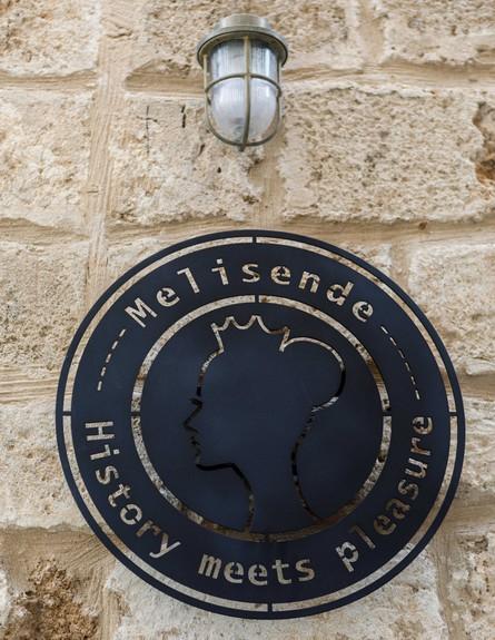 בית אבן, ג, עיצוב מיכל מטלון, חוץ (צילום: אורית ארנון)