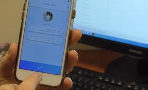 """האפליקציה שמחפשת לכם עוזר או עוזרת (צילום: מתוך """"נקסט"""", קשת 12)"""