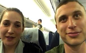 """קציני צה""""ל במסע מצמרר ומרגש לפולין. מיוחד (צילום: דובר צהל)"""