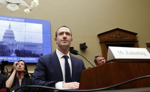 """מנכ""""ל פייסבוק מארק צוקרברג בשימוע בקונגרס האמריקאי (צילום: AP ASSOCIATED PRESS)"""