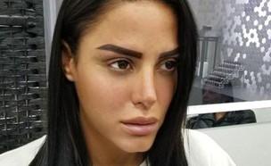 נסרין קדרי (צילום: instagram)