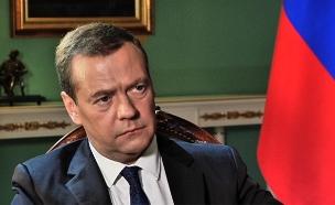 דמיטרי מדבדב, ראש ממשלת רוסיה (צילום: חדשות 2)