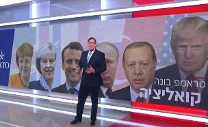 ערד ניר (צילום: החדשות)