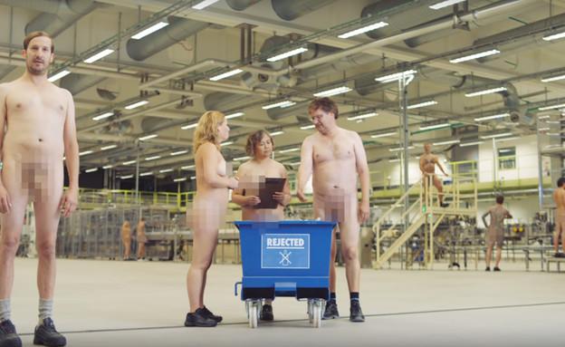 אבסולוט עירומים (צילום: Youtube)