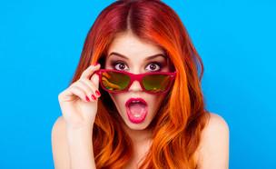 אתם בשוק? (צילום: Shutterstock)