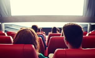 צפיה בקולנוע