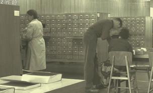 שיכון ובינוי מציגה - הספריה הלאומית בגבעת רם (צילום: סולל בונה)