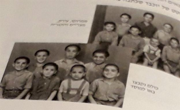 מאיר וחבריו בבית היתומים (צילום: באדיבות המשפחה)