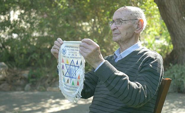 משה סנדר, יגור (צילום: החדשות)