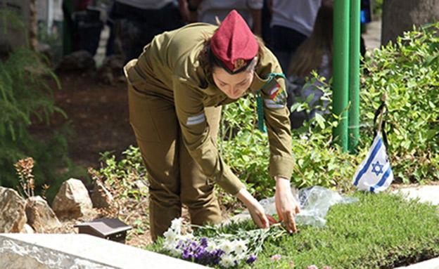 אירועי יום הזיכרון בהר הרצל, היום (צילום: הלל מאיר/TPS)