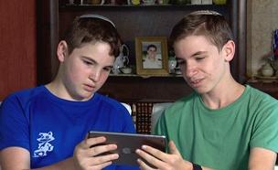 האחים  רוזנפלד איבדו את שני אחיהם (צילום: החדשות)