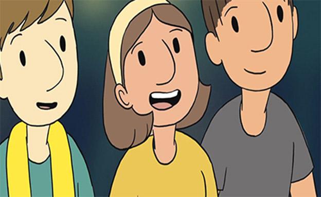 סרטון האנימציה על האחים יצחק ומלאכי (צילום: בית אבי חי)