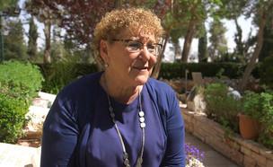 """מרים פרץ בראיון ל""""אנשים"""" (צילום: מתוך אנשים, שידורי קשת)"""