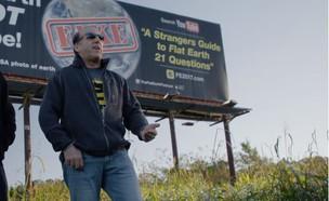 דיוויד וייס (צילום: Youtube/Vice News)