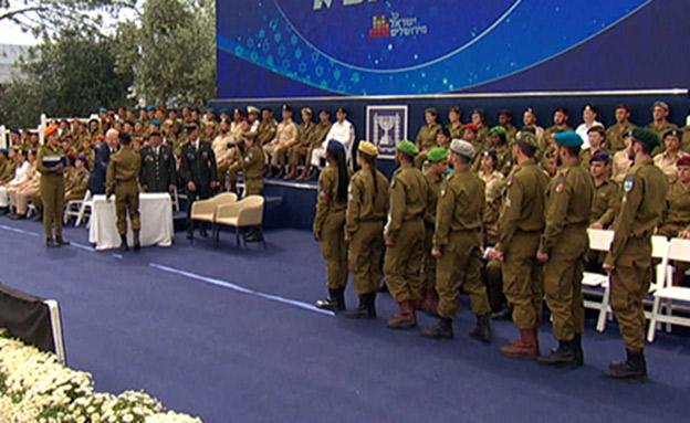 יום העצמאות בבית הנשיא (צילום: חדשות 2)