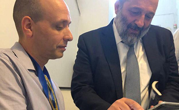 השר דרעי חותם על מגילת העצמאות הדיגיטלית (צילום: אמיר משה)