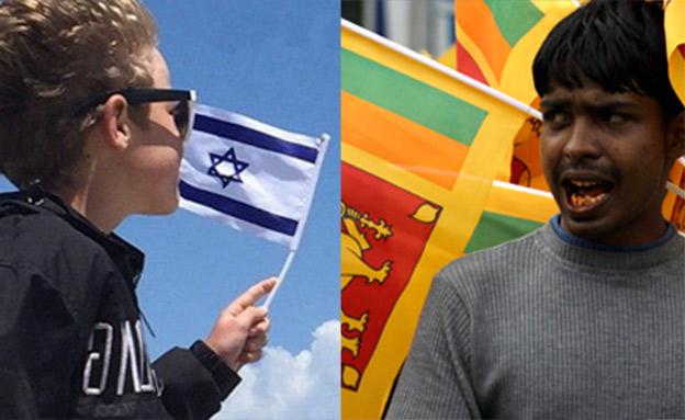 ישראל-סרי לנקה: שתי מדינות בנות 70 (צילום: רויטרס, אמיר כרמלי)